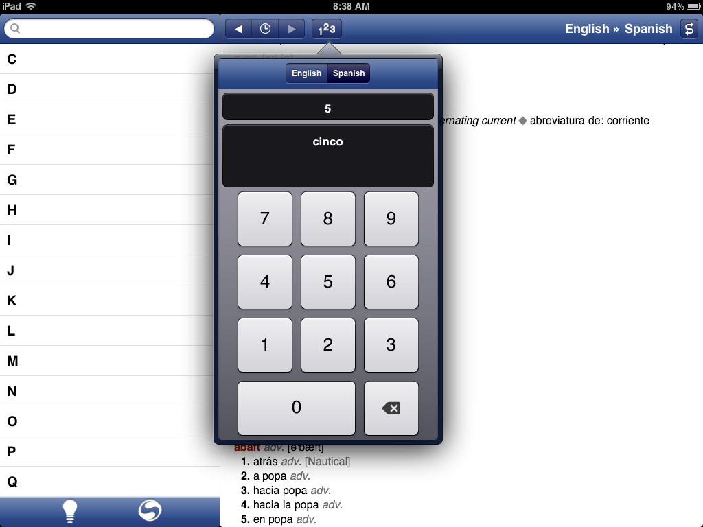 screenshot of quantity popover for iPad